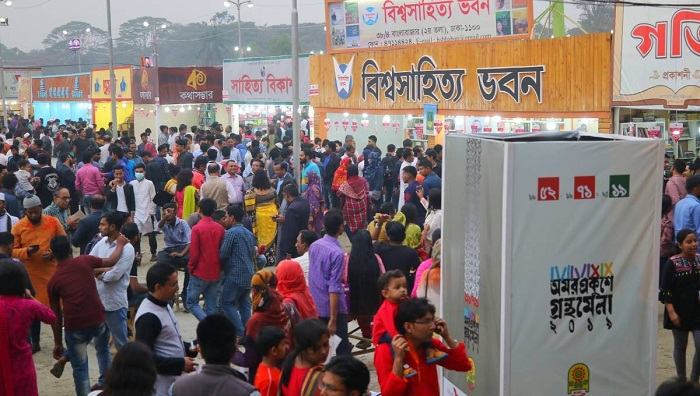 Ekushey Book Fair extended by 2 days
