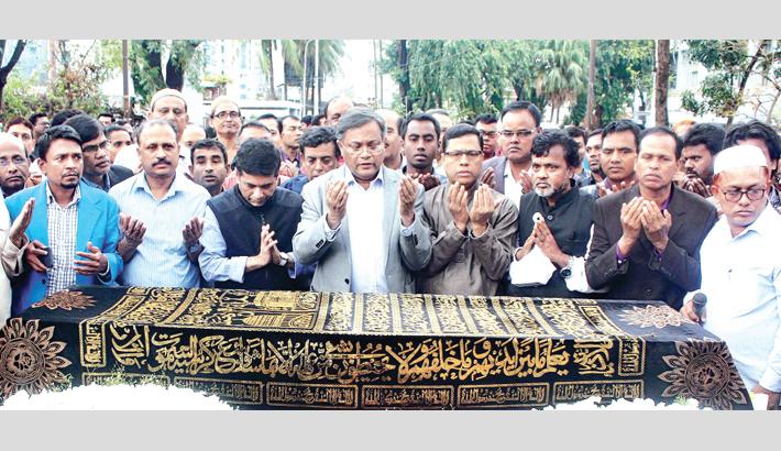 Namaj-e-janaza for Press Institute of Bangladesh (PIB)
