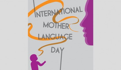 Significance of mother  tongue in Islam
