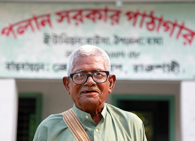 Ekushey Padak winner Polan Sarker laid to rest