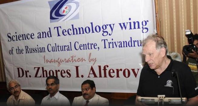Russian Nobel Prize winner for physics Alferov dies aged 88