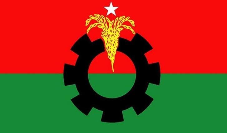 BNP expels 8 more renegade Upazila polls candidates