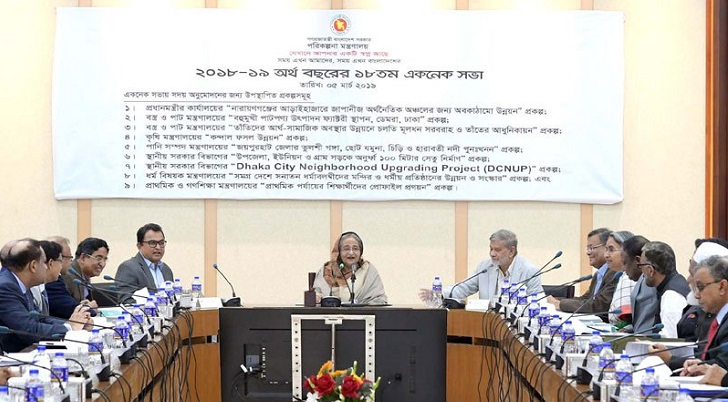 Ecnec okays Economic zone in N'ganj for Japanese investors