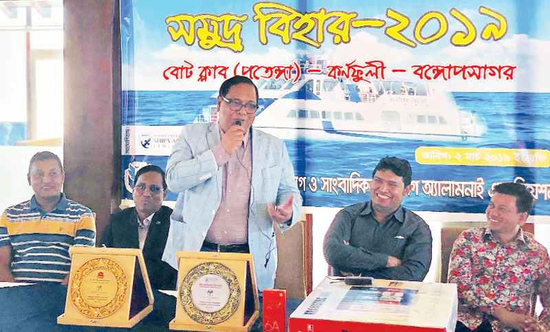 Sadarghat-Patenga to get waterbus services by June