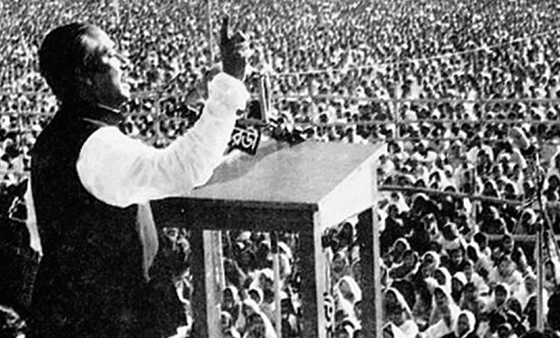 Bangabandhu's 7th March speech: A Masterpiece of oratory