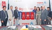Bashundhara LP Gas launches new cylinder