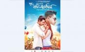 Tahsan's debut film 'Jodi Ekdin' hits theatres