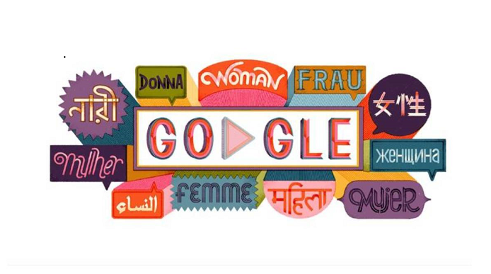 Google celebrates  Int'l Women's Day with quotes of 13 inspiring women