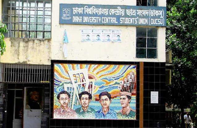 Dhaka University set to hold DUCSU poll smoothly