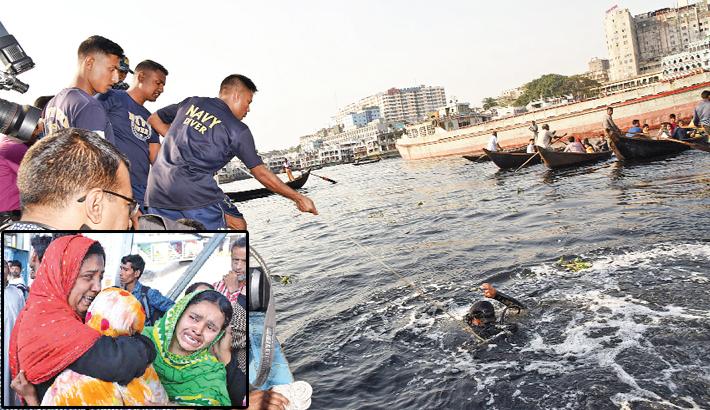 Buriganga boat capsize