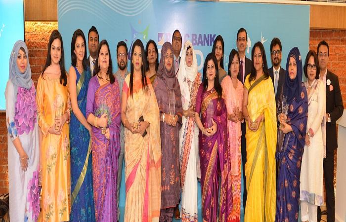 BRAC Bank introduces 'TARA Awards 2019' to honor its women customers