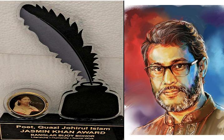 Poet Quazi J. Islam wins Prestigious 'Jasmin Khan Award'