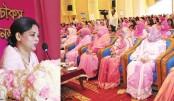 BAFWWA celebrates International Women's Day