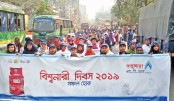 Bashundhara LPG celebrates Women's Day