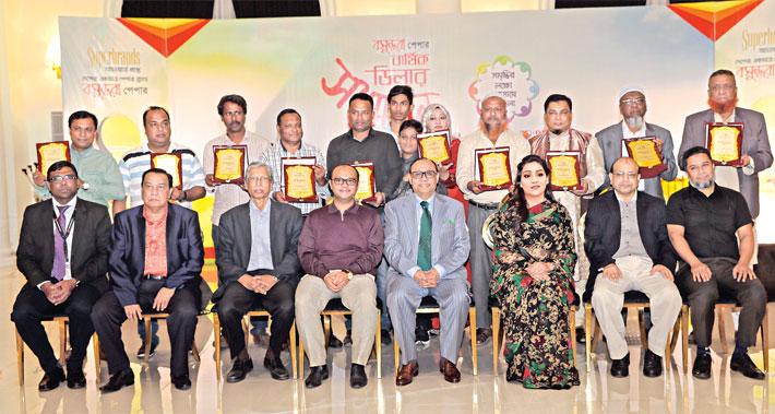 Bashundhara wants to keep footprint across world