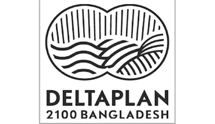 Delta Plan: A brief  discussion