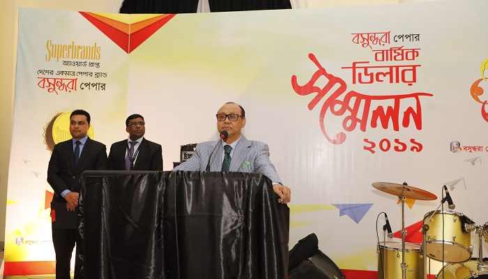 Bashundhara wants to keep footprint across world, Says Ahmed Akbar Sobhan
