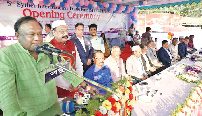 5th Sylhet International Trade Fair-2019