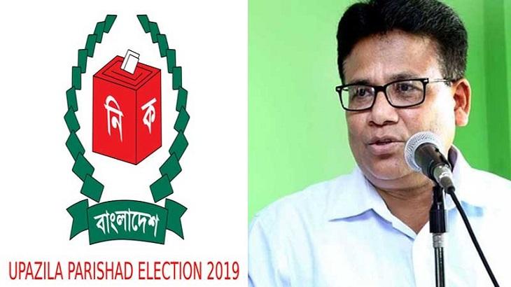 Voter turnout 43.32pc in 1st phase UZ polls: EC Secy