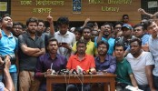Banned Chhatra Shibir 'supports' Quota reformists in Ducsu polls