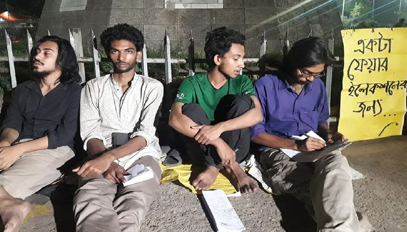 Dhaka University students continue hunger strike
