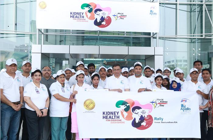 Apollo Hospitals observes World Kidney Day