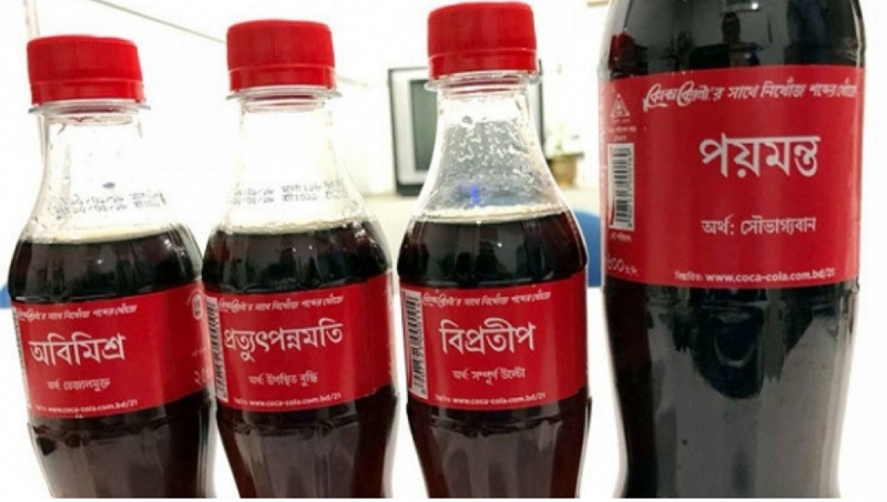 High Court for legal action against Coca-Cola for using indecent Bangla words