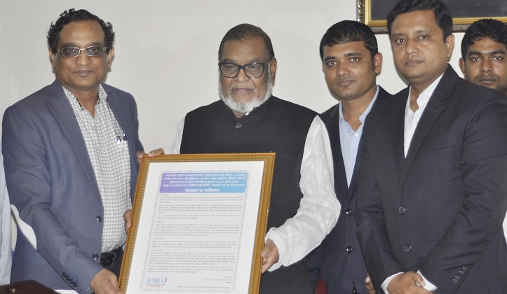 BDU to help lead Bangladesh on fourth industrial revolution: Minister