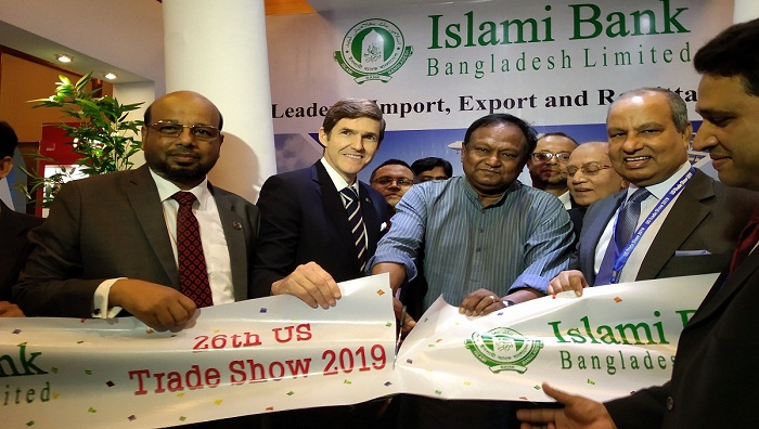 US Trade Show kicks off in city