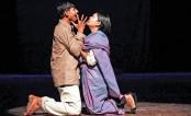 'Jiban O Rajnaitik Bastobata' premieres at BSA today