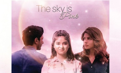 Image result for the sky is pink