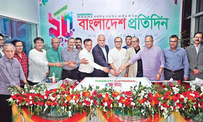 10th birthday of trendsetting Bangladesh Pratidin