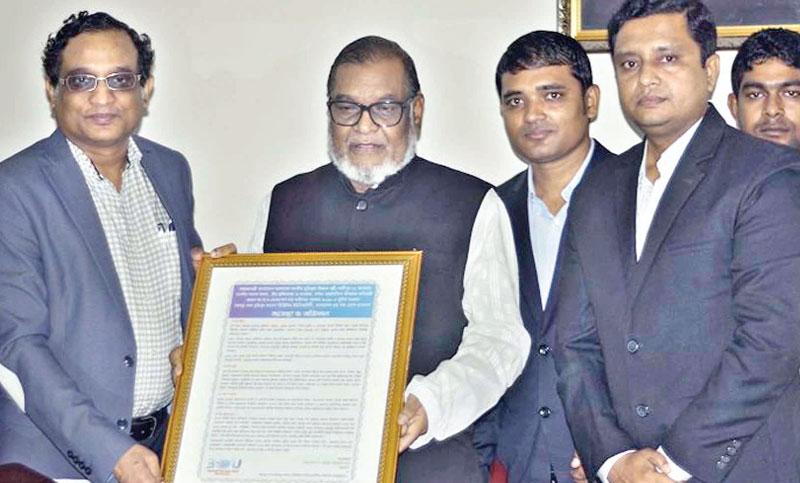 'BDU to help lead fourth industrial revolution'