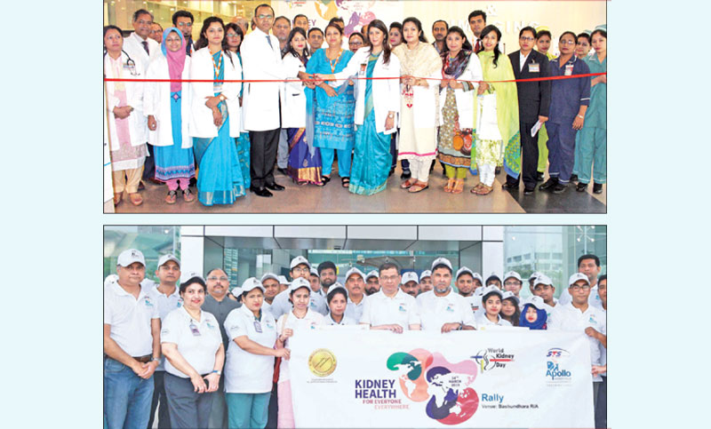 World Kidney Day is celebrated