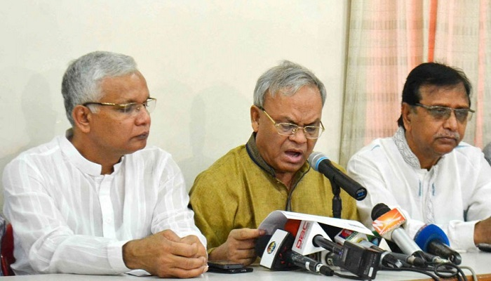 BNP expresses concern over Christchurch mosques shooting