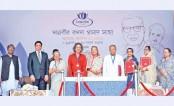 Danveer Ranada Prasad Shaha Memorial Gold Medal