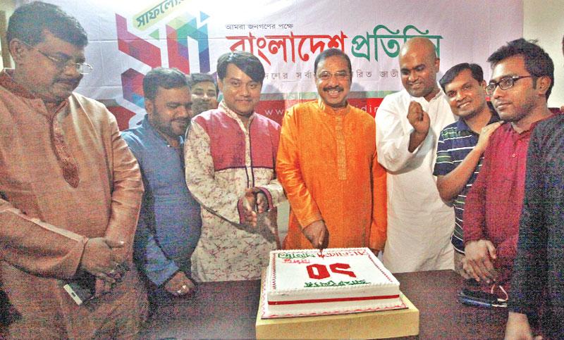 Bangladesh Pratidin marks  founding anniv