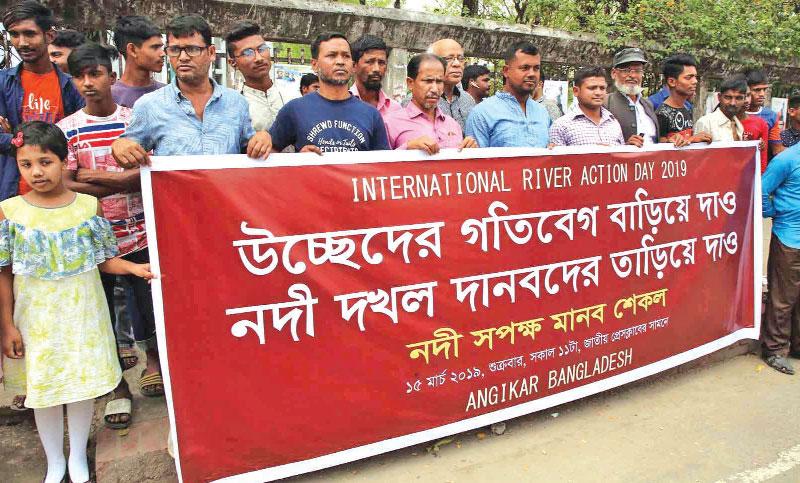 Angikar Bangladesh