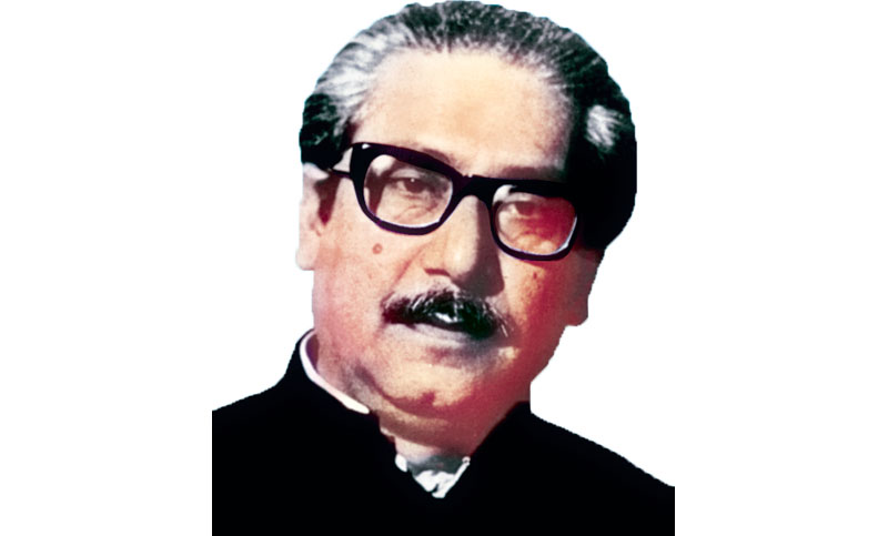 Happy Birthday, Bangabandhu!