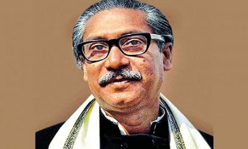 Bangabandhu's 99th birth anniversary celebrated