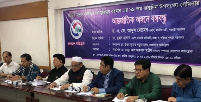 Bangladesh attained global recognition for Bangabandhu: Foreign Minister