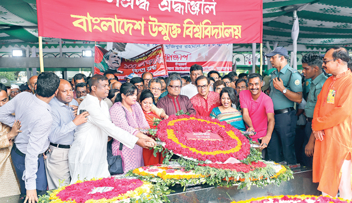 Celebrated Bangabandhu Sheikh Mujibur Rahman's 99th birth anniversary