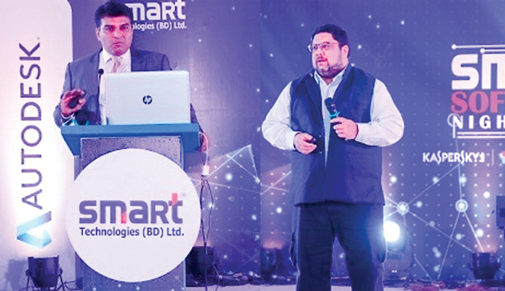 Smart software night held