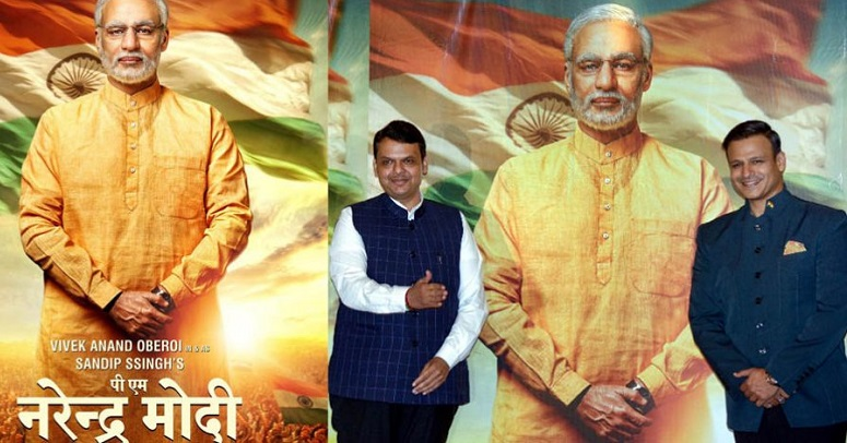 Modi's biopic film timed for India elections