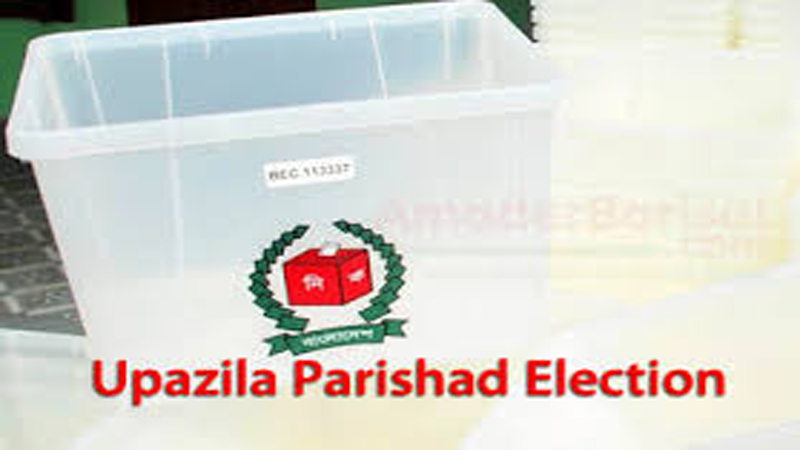 Voting in 116 upazilas ends