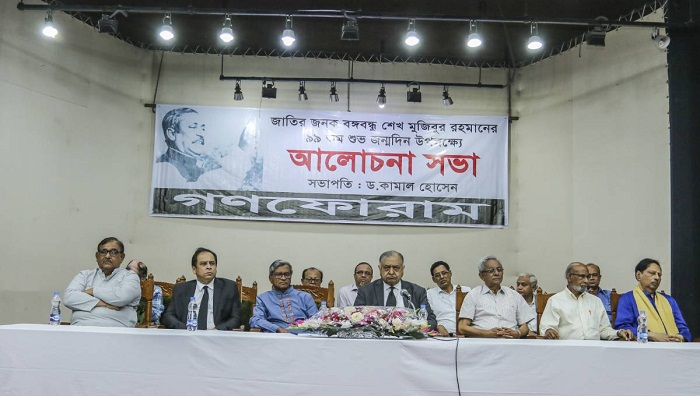 Those obstructing democracy actually disrespecting Bangabandhu: Dr Kamal