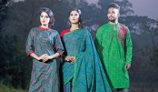 Independence Day Collections Now Available At Rang Bangladesh