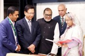 PM unveils cover of book 'Bangla Bhashar Bangabandhu'