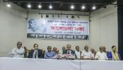 Those obstructing democracy actually disrespecting Bangabandhu: Dr Kamal