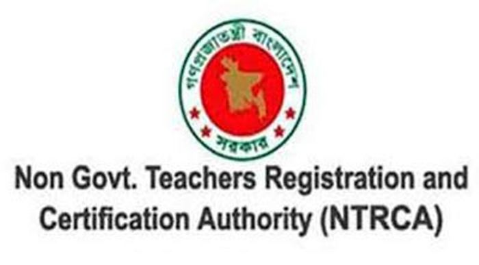 15th NTRCA preliminary exam to be held on April 19